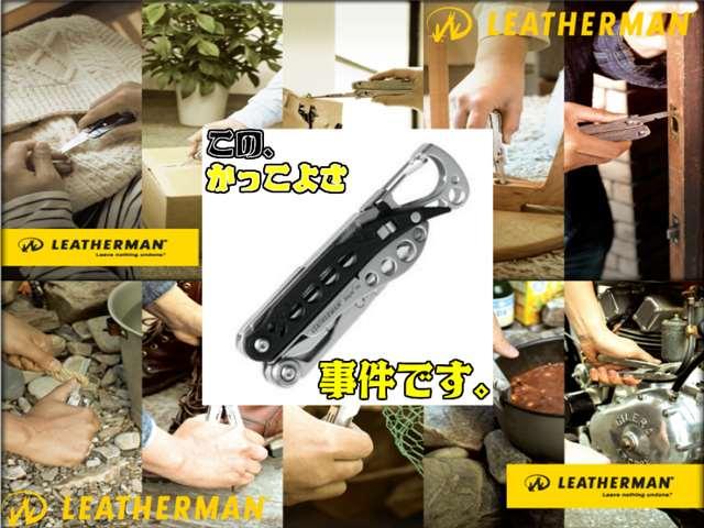 レザーマンツールジャパン