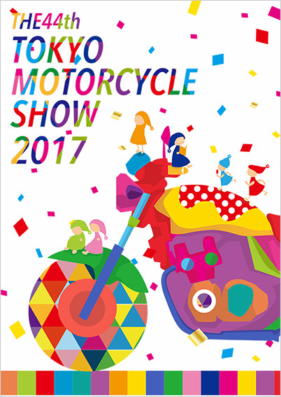 Facebook Twitter 第44回 東京モーターサイクルショー TOKYO MOTORCYCLE SHOW 2017